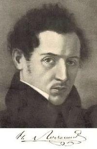 nikolay_ivanovich_lobachevsky